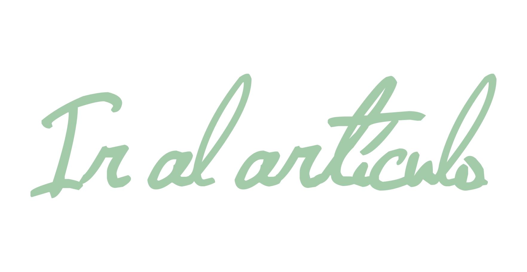 Ir_al_articulo